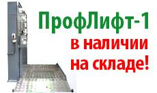 новости бк омск